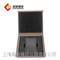 粗糙度校准块(多刻线样板) 可用于仪器校准Ra0.02-Ra10