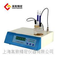 微量水分测定仪(卡尔费休库伦水分仪) WS-3