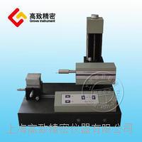 轮廓粗糙度仪 JB-5C