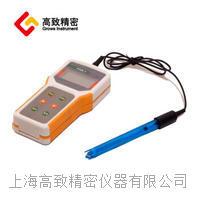 便携式电导率仪 DDBJ-350
