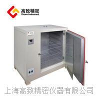 电热恒温高温鼓风干燥箱 HHG系列