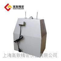 红外线快速干燥箱 WS70-1