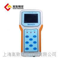 便携式辐射检测仪 R-EGD型