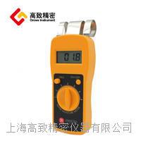 感应式纸张纸箱水分测定仪  JT-X1