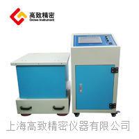 电磁式振动试验台 可定制 600HZ