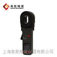 防爆钳形接地电阻测试仪 YQD1200