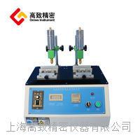 多功能耐磨擦测试机 LX-5600