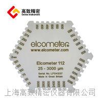 Elcometer 六角湿膜梳、不锈钢湿膜卡(20-370um)