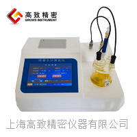 卡尔费休水分仪 库仑法微量水分测定仪 WS-3300