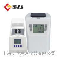 便携式污水 氨氮总磷测试仪化学需氧量快速测定消解仪 COD检测仪
