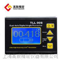 数显角度水平仪 电子双轴倾角仪 TLL-90S