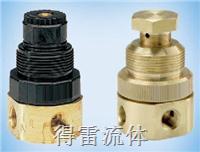 小型液体减压阀 R364/R374