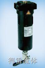 高压气源过滤器