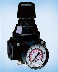 MAXI减压阀 R20/R21
