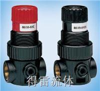 塑料小型调压阀 R038/R039