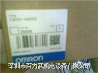 欧姆龙plc CQM1-TC101,CQM1-TU001,CQM1-LK501,CQM1-ME04K ,CQM1-ME08K 欧姆龙plc CQM1-TC101,CQM1-TU001,CQM1-LK501,CQM1-ME04K