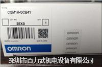 欧姆龙plc CQM1H-PLB21,CQM1H-CLK21, CQM1H-SCB41, CQM1H-MAB42   CQM1H-PLB21,CQM1H-CLK21, CQM1H-SCB41, CQM1H-MAB42