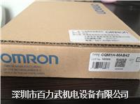 欧姆龙plc CQM1H-PLB21,CQM1H-CLK21, CQM1H-SCB41, CQM1H-MAB42