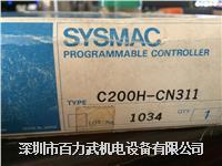 电缆C200H-CN222 ,C200H-CN422,C2OOH-CN311,C200H-CN711,C200H-CN221,C200H-CN521 电缆C200H-CN222 ,C200H-CN422,C2OOH-CN311,C200H-CN711