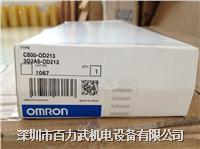 C500-OC224-E,C500-OD211,C500-OD212,C500-OD215,C500-OD217 C500-OC224-E,C500-OD211,C500-OD212,C500-OD215,C500