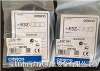 欧姆龙开关E3Z-R61K-M3J,E3Z-R81K-M3J E3Z-R61K,E3Z-R81K