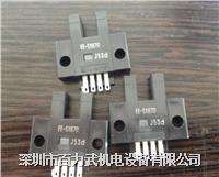 欧姆龙开关EE-SX674,EE-SX673,EE-SX672,EE-SX671, EE-SX674,EE-SX673,EE-SX672,EE-SX671