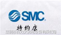 SMC开关,ISE40-01-22L-M SMC开关,ISE40-01-22L-M