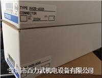 欧姆龙电缆 XW2B-40G5,XW2Z-200B XW2Z-200S-CV