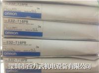 欧姆龙光纤E32-T16PR,E32-DC200E,E32-ZD200E,放大器E3X-SD11