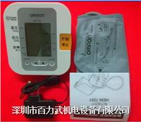 欧姆龙电子血压计HEM-7201,HEM-7200 欧姆龙电子血压计HEM-7201,HEM-7200