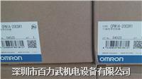 欧姆龙plc,CPM1A-20EDR1 欧姆龙plc,CPM1A-20EDR1