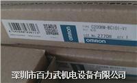 C200W-BC101-V1 1 C200W-BC101-V1 1