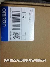 欧姆龙底板,C200HW-BI031 欧姆龙底板,C200HW-BI031