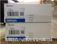 欧姆龙模块,C500-DA101,CVM1-CPU21-V2 CVM1-CPU21-EV2
