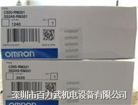 模块C500-RM201,3G2A5-RM201, C500-RT201, 3G2A5-RT201