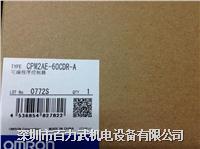欧姆龙plc,CPM2AH-20CDR-A CPM2AH-20CDR-A
