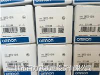 欧姆龙模块DRT2-ID16 ,DRT2-OD16,DRT2-OD08,DRT2-ID08 DRT2-ID16 ,DRT2-OD16,DRT2-OD08,DRT2-ID08