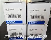 欧姆龙模块DRT2-ID16 ,DRT2-OD16,DRT2-OD08,DRT2-ID08