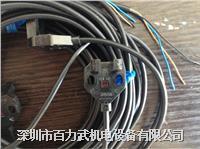 欧姆龙光电开关EE-SV3 EE-SX871A,EE-SX871P EE-SX871 欧姆龙光电开关EE-SV3 EE-SX871A,EE-SX871P EE-SX871