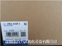 欧姆龙plc,CPM2A-40CDR-A