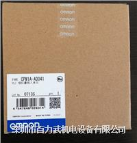 欧姆龙plc,CPM1A-10CDR-D-V1 CPM1A-10CDR-D-V1