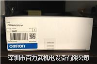 欧姆龙plc,C200H-COM04-V1,C200H-COM04-EV1 C200H-COM04-V1,C200H-COM04-EV1