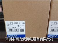 欧姆龙模块CP1E-E20SDR-A CP1E-E30SDR-A  CP1E-E20SDR-A CP1E-E30SDR-A