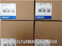 欧姆龙模块CP1E-E20SDR-A CP1E-E30SDR-A