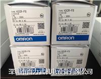 欧姆龙定时器H3CR-F8 AC24-48/DC12-48 AC100-240 H3CR-F8 AC24-48/DC12-48 AC100-240