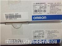 欧姆龙开关电源 S8VM-30024C