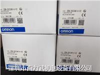 OMRON欧姆龙ZEN-10C1AR-A-V2,ZEN-20C1DR-D-V2,ZEN-BAT01