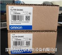 欧姆龙模块,CJ1W-DA08C  CJ1W-PH41U    欧姆龙模块,CJ1W-DA08C  CJ1W-PH41U