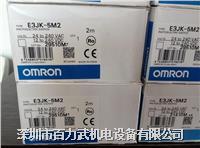 欧姆龙光电开关E3JK-TR12-C E3JK-5M1 E3JK-5M1-N