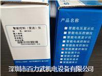 仪表XMT604 衡孚电源HF200W-S-24 AC220V/10A HF200W-S-24 AC220V/10A XMT604